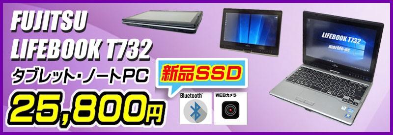 T732★新品SSD320G