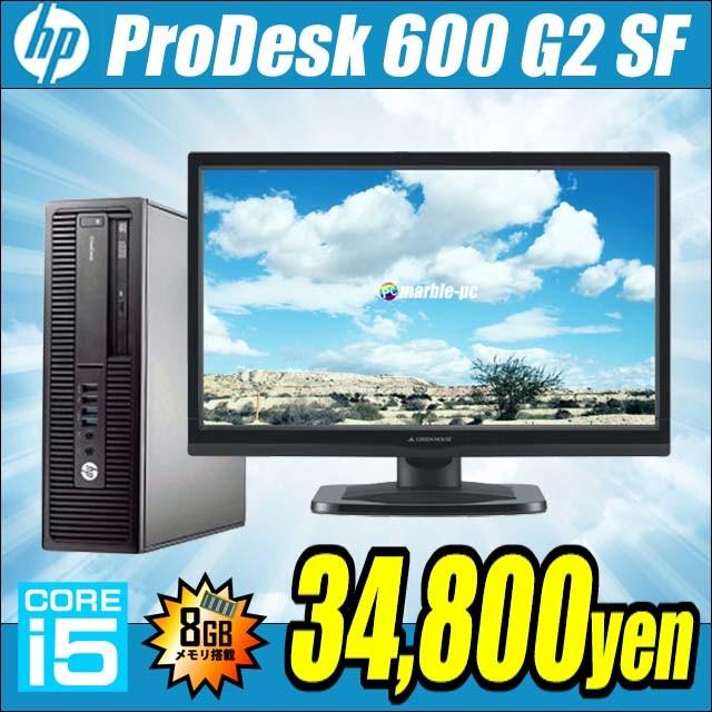 HP600G2液晶セット▼34800