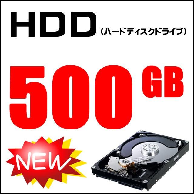 新品HDD500GB