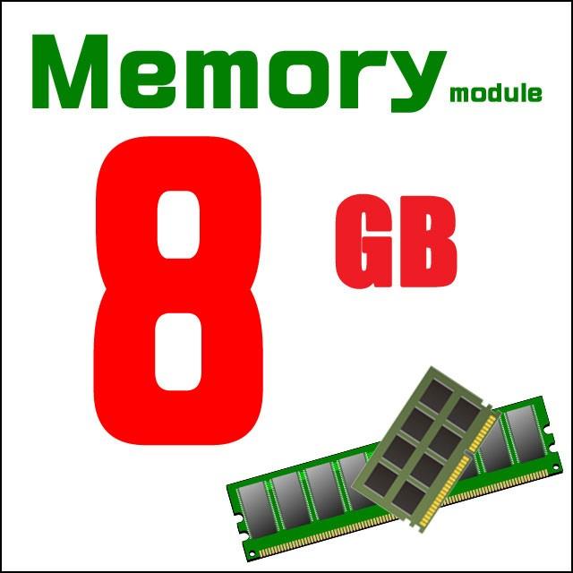 メモリ★8ギガ搭載 メモリ容量の余裕がそのままサクサク動作のポイントに!