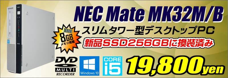 MK32★19800