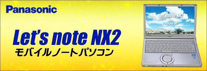 Panasonic Let's note NX2