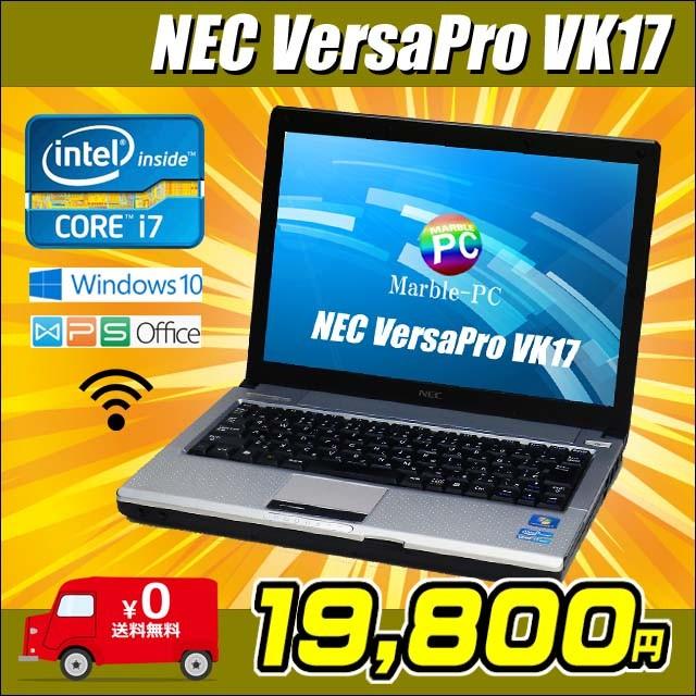 限定★VK17 Windows10