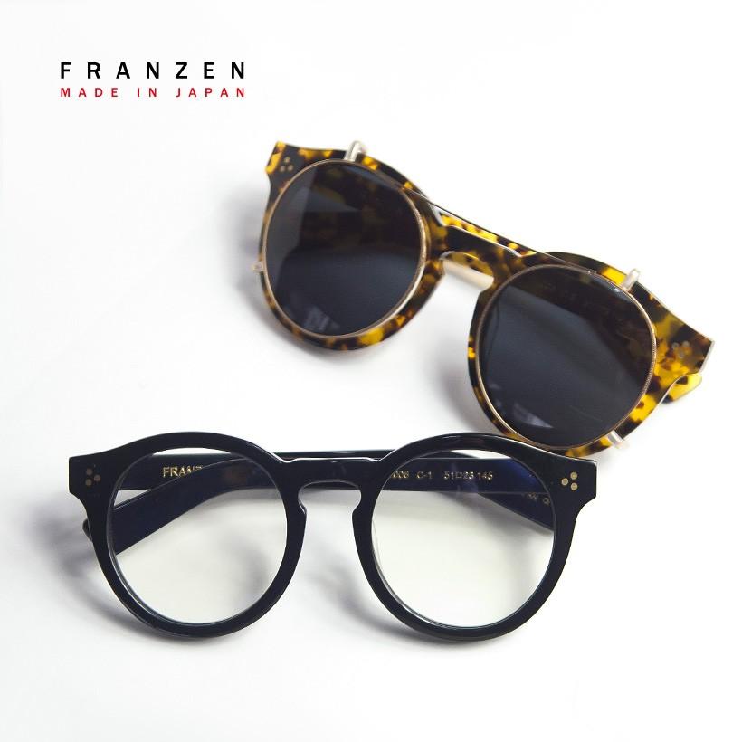 FRANZEN/フランツェン/日本製/クリップサングラスボストンメガネ/度付き/伊達
