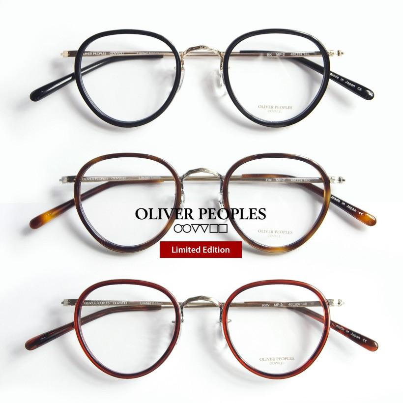 OLIVER PEOPLES/オリバーピープルズ/MP-2/限定モデル/ボストンコンビメガネ/度付き/伊達メガネ