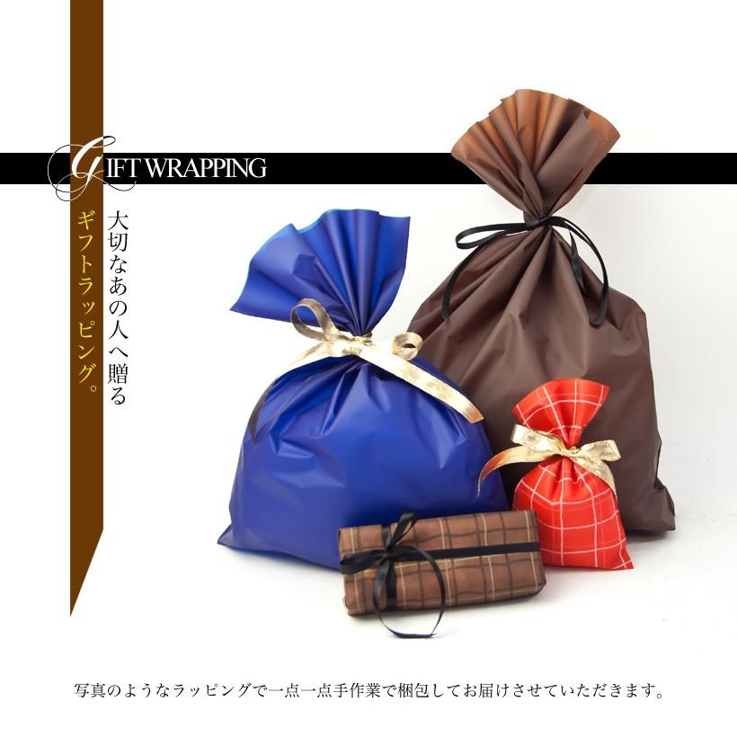 ギフトラッピングサービス/216円