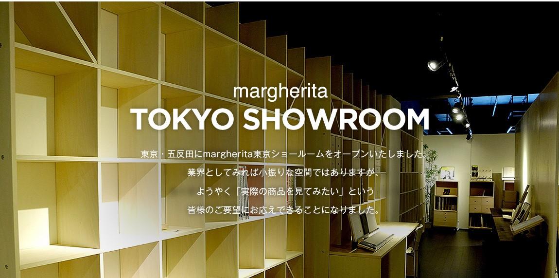 margherita TOKYO SHOWROOM