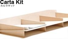 Carta Kit