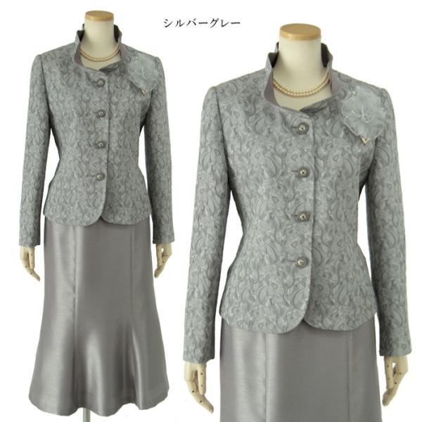 スーツ レディース セレモニースーツ ミセス スーツ ロングスカート スカートスーツ ブラック 黒 ピンク ベージュ ブラウン グレー 40代 50代 60代 母スーツ|marie-shop|14