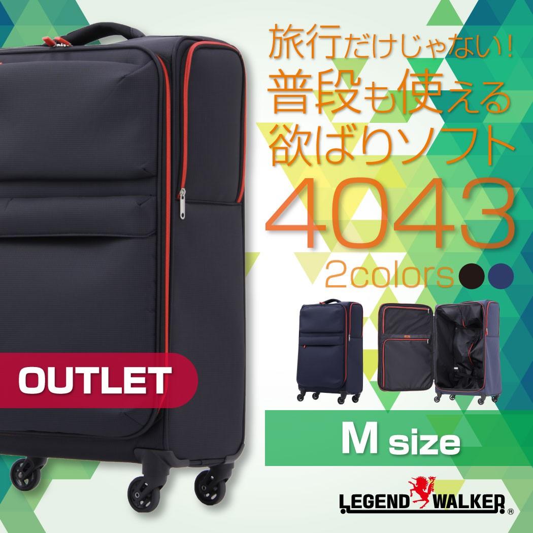 bd05641793 アウトレット スーツケース T&S ティーアンドエス(B-4043-60) :B-4043 ...