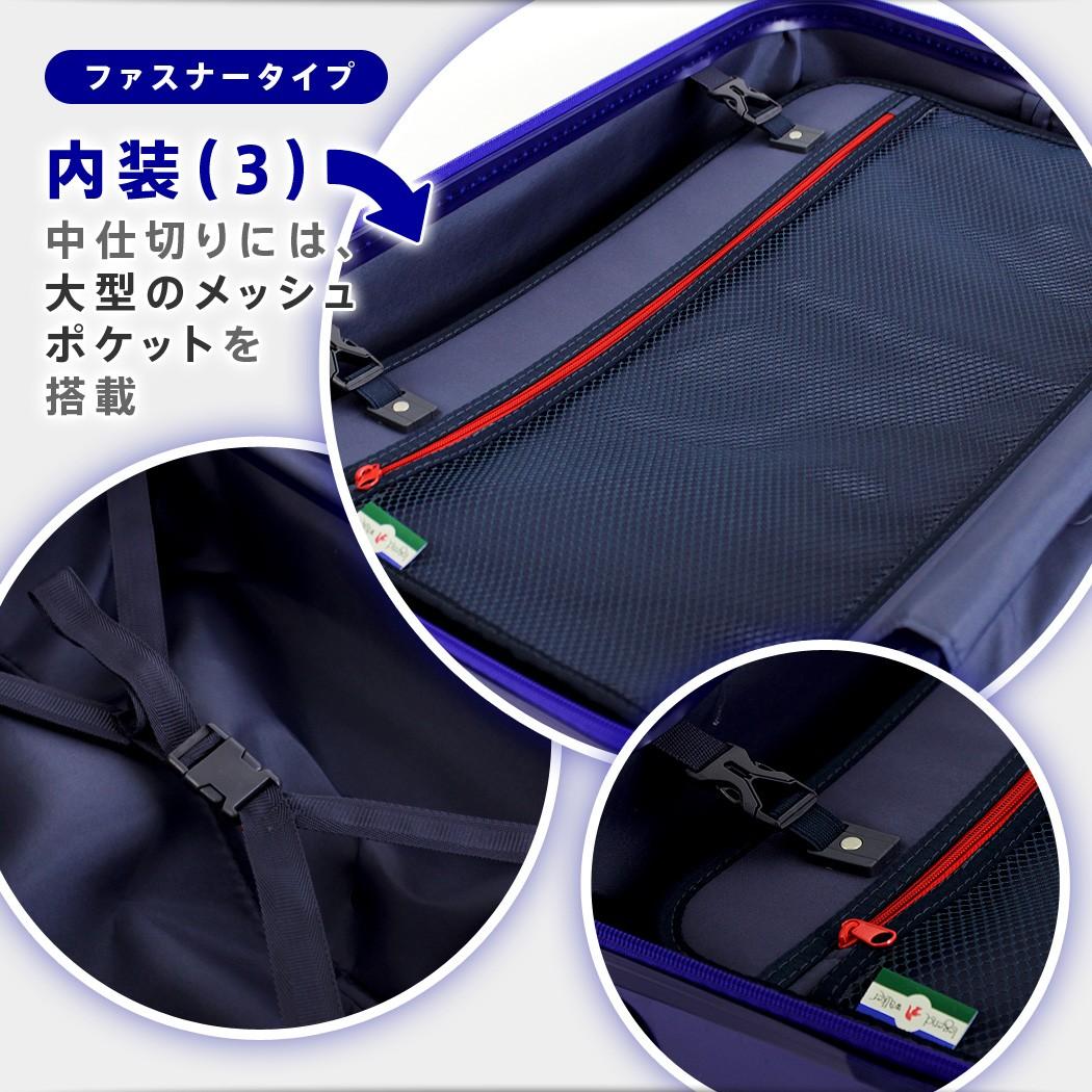 スーツケース 5022 細部にまでこだわった内装