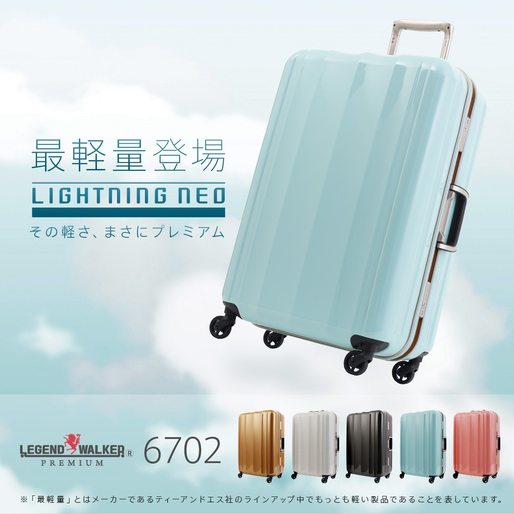 店長オススメ!一年保証付きスーツケース