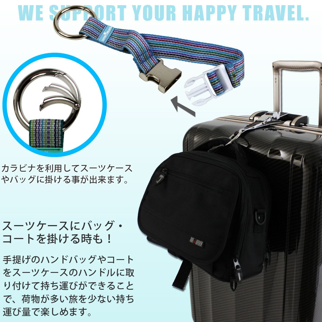 スーツケースベルト 9073 レジェンド・ウォーカー イメージ02