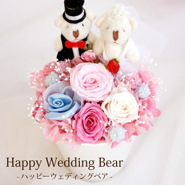 結婚祝い 花 ギフト