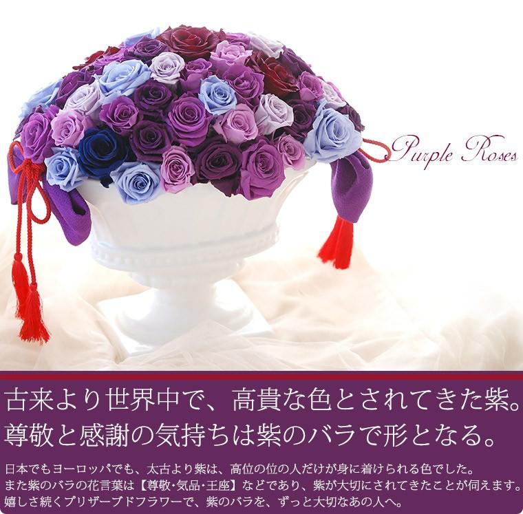 紫のバラのアレンジ