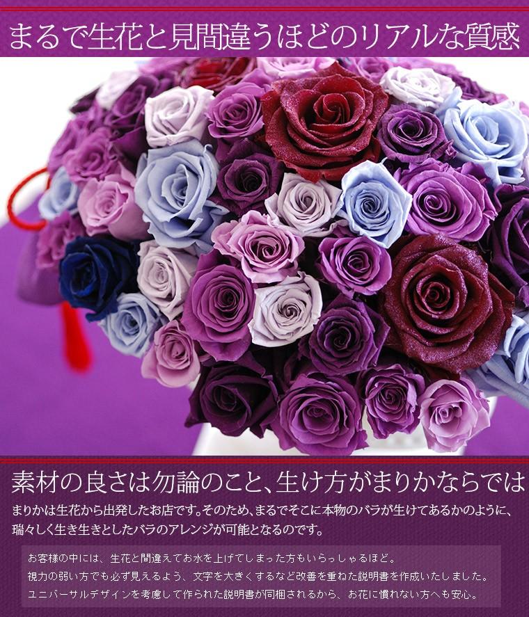紫 バラ プレゼント