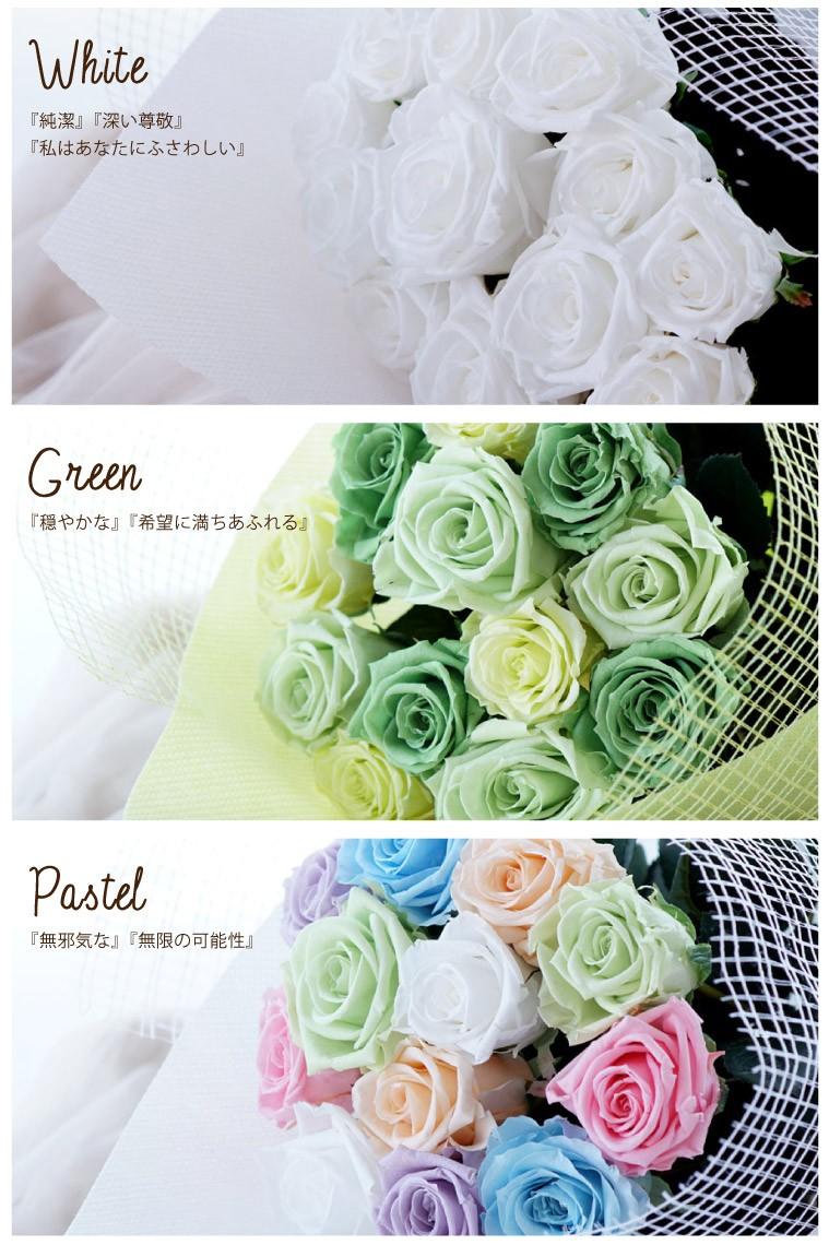 プリザードフラワー12本 ブリザードフラワー12本の花束