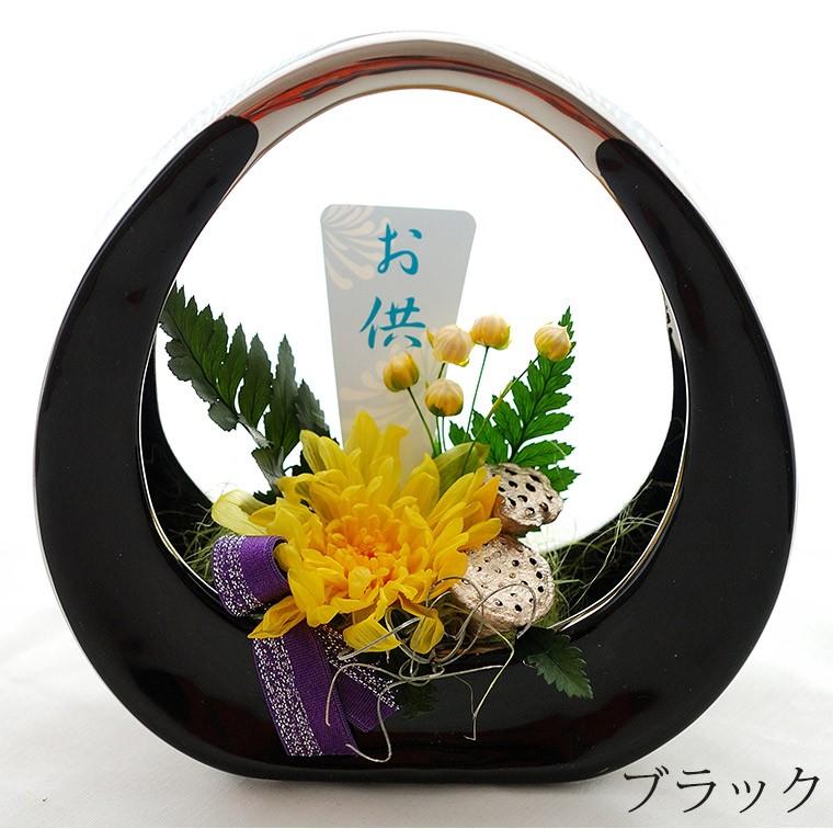 仏花 プリザーブドフラワーの梱包は安心の梱包です