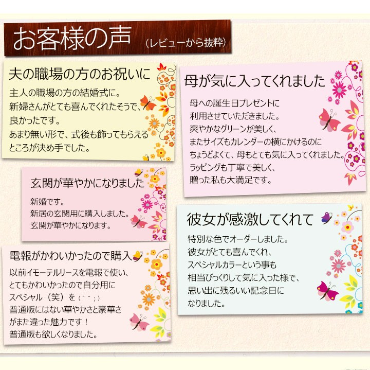 まりかのイモーテルリース