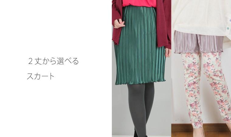大きいサイズ レディース ペチコート スカート スカ−ト ペチスカート