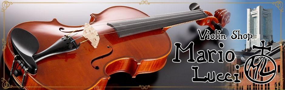 弦楽器専門店マリオルッチ Yahoo!ショップ