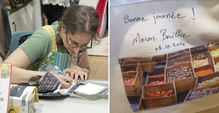 Marie Bouillion マリー・ブイヨン Maron Bouillie マロン・ブイー
