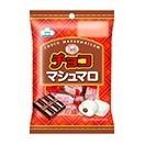 チョコマシュマロ(個包装)