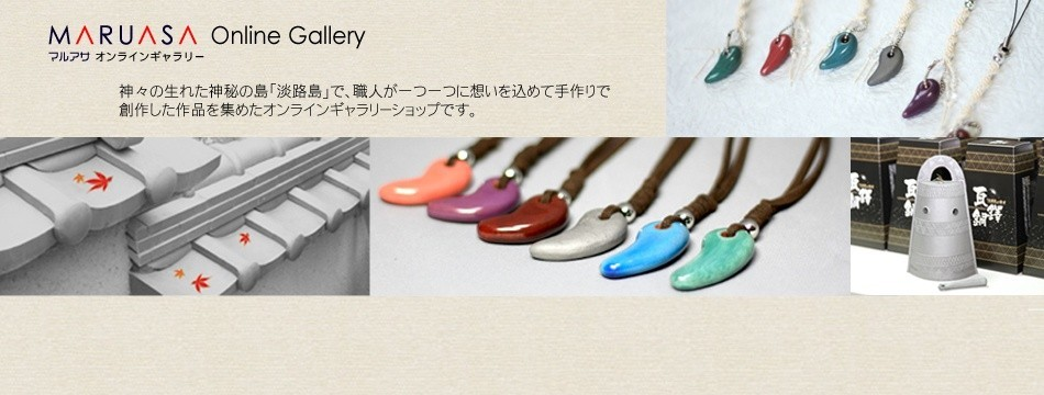 maruasa online gallery yahoo ショッピング