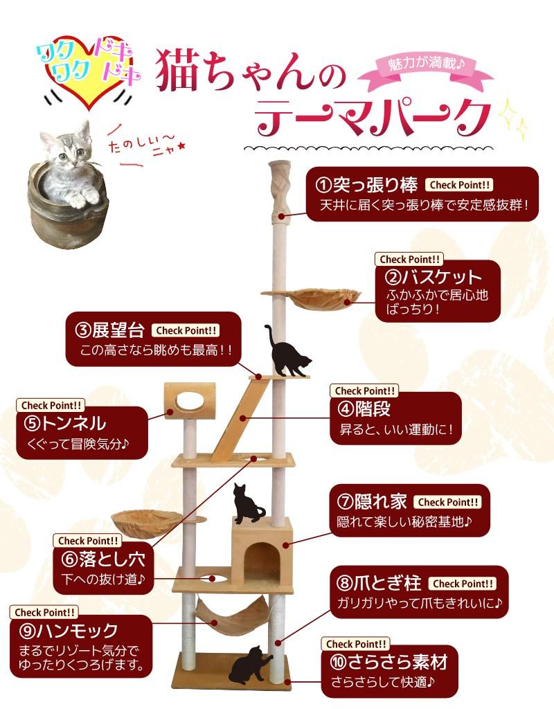 大人気商品キャット(ネコ)タワーご紹介