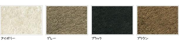 idee Zora イデゾラ ナチュラルタイム ギャルソンエプロン(ロング) 今治製 商品カラーバリエーションはアイボリー グレー ブラック ブラウン