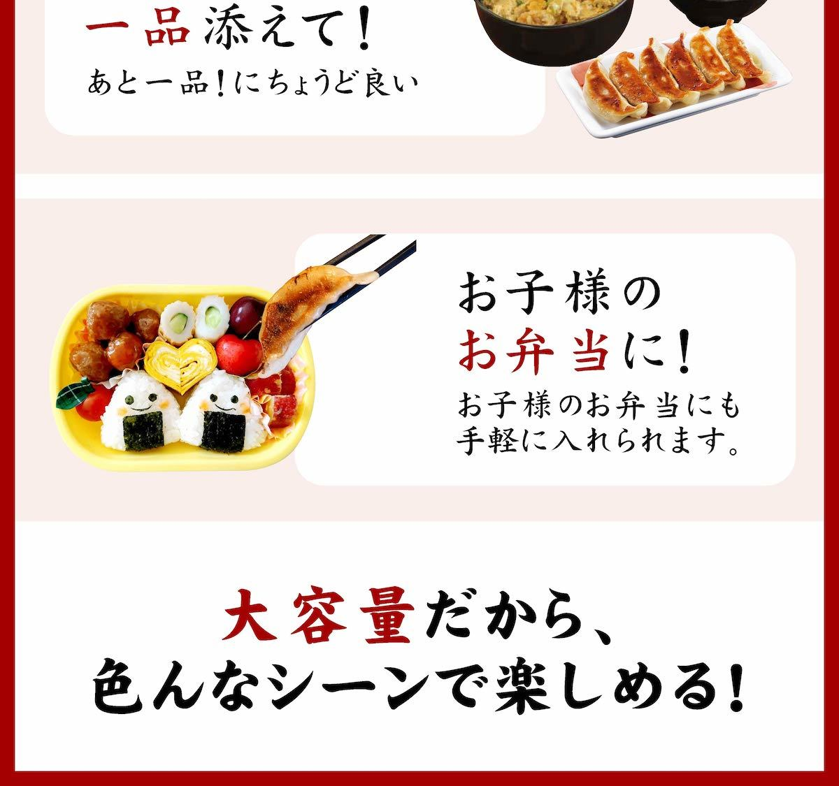 餃子は手間いらずで簡単調理_02