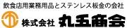 株式会社丸五商会