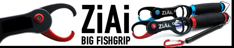 ビッグ フィッシュグリップ ZIAI オリジナルブランド!