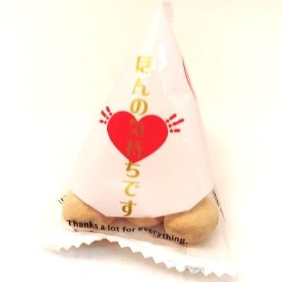 きな粉豆 テトラパック