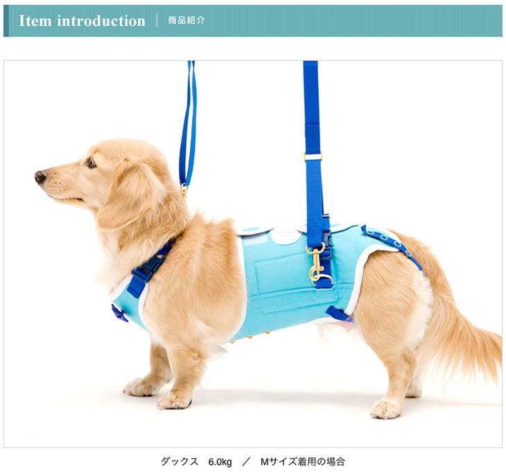 歩行補助ハーネス 小型犬・ダックス用サポーターパッド付き プリンセス ララウォーク