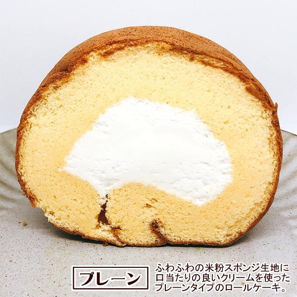 木島平米粉で作ったふんわりな ロールケーキピース10個入 木島平コシヒカリ粉100% お取り寄せ 米粉スイーツ 送料無料 グルテンフリー 誕生日 お歳暮 ギフト|marutomi-s|12
