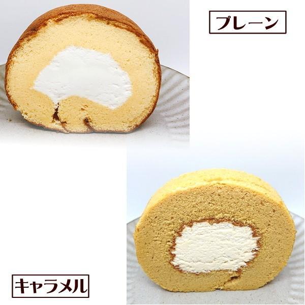 木島平米粉で作ったふんわりな ロールケーキピース10個入 木島平コシヒカリ粉100% お取り寄せ 米粉スイーツ 送料無料 グルテンフリー 誕生日 お歳暮 ギフト|marutomi-s|16