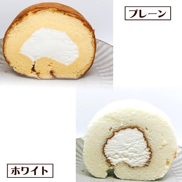 木島平米粉で作ったふんわりな ロールケーキピース10個入 木島平コシヒカリ粉100% お取り寄せ 米粉スイーツ 送料無料 グルテンフリー 誕生日 お歳暮 ギフト|marutomi-s|13