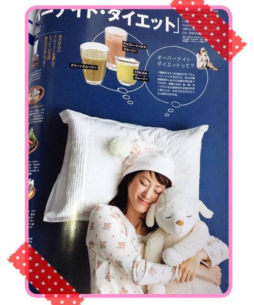 寝顔がキュートで人気のひつじの抱き枕が「