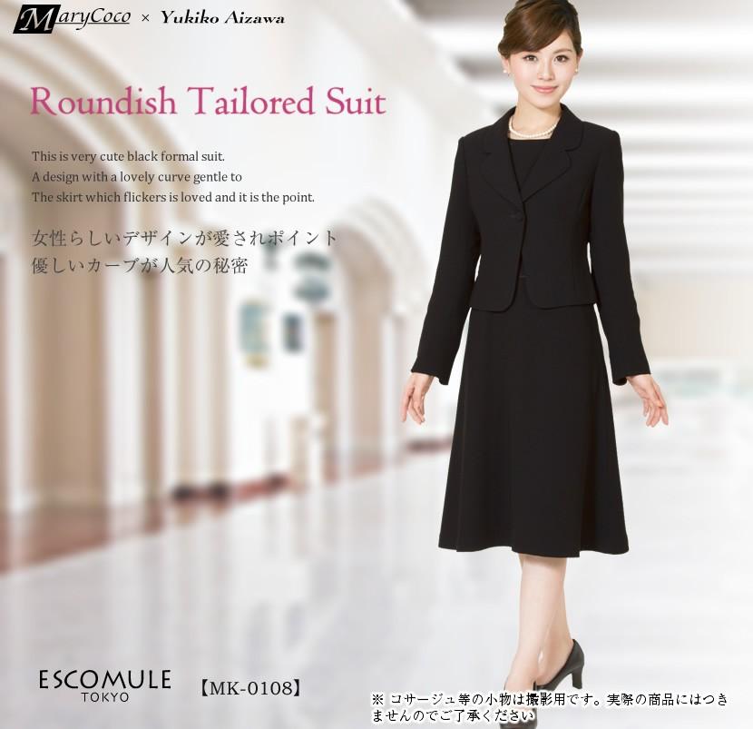 pf15 ブラックフォーマル 喪服 礼服