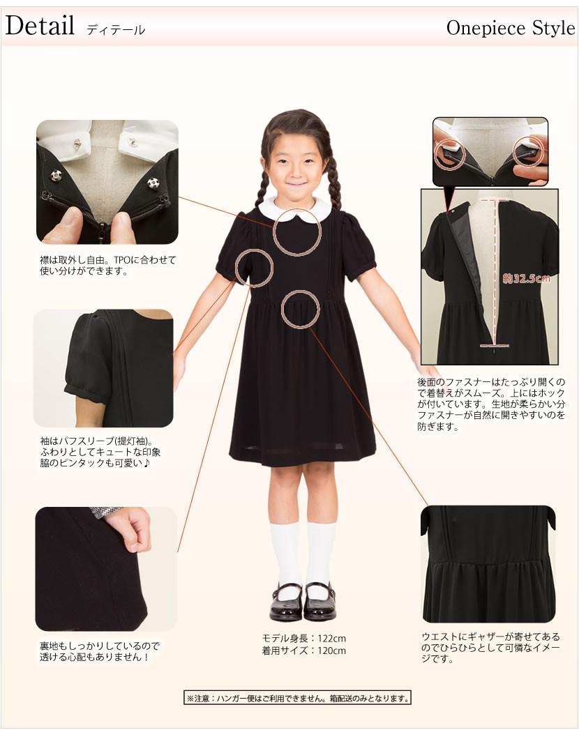 子供服 結婚式 発表会 七五三 卒園式 入学式 女の子mm018 :mm018 ...