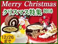 クリスマス2018></a></td>  </tr> <tr><td><img src=