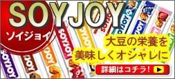 SOY JOY