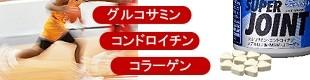 Kentai(ケンタイ) スーパージョイント