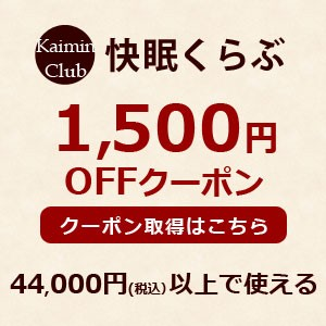 44000-1500