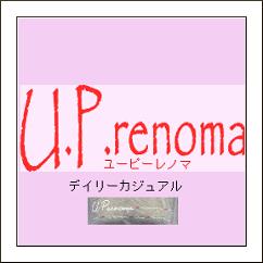 ユーピーレノマ