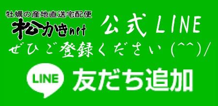LINEぜひ友だち追加してください(^^)/