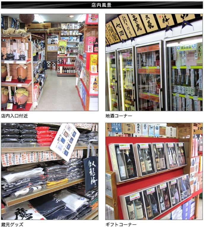 店舗紹介3