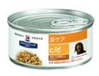 【c/d】マルチケア チキン&野菜入りシチュー