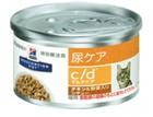 【c/d】 マルチケア チキン&野菜入りシチュー